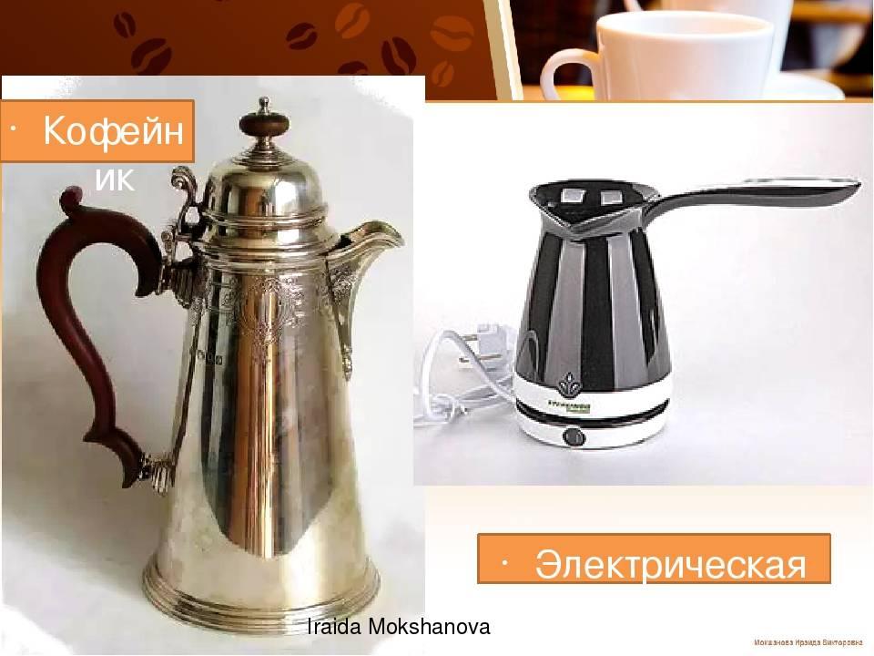 Описание и инструкция для гейзерной кофеварки