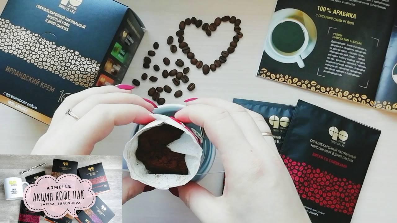 Невероятно вкусный кофе! | armelle