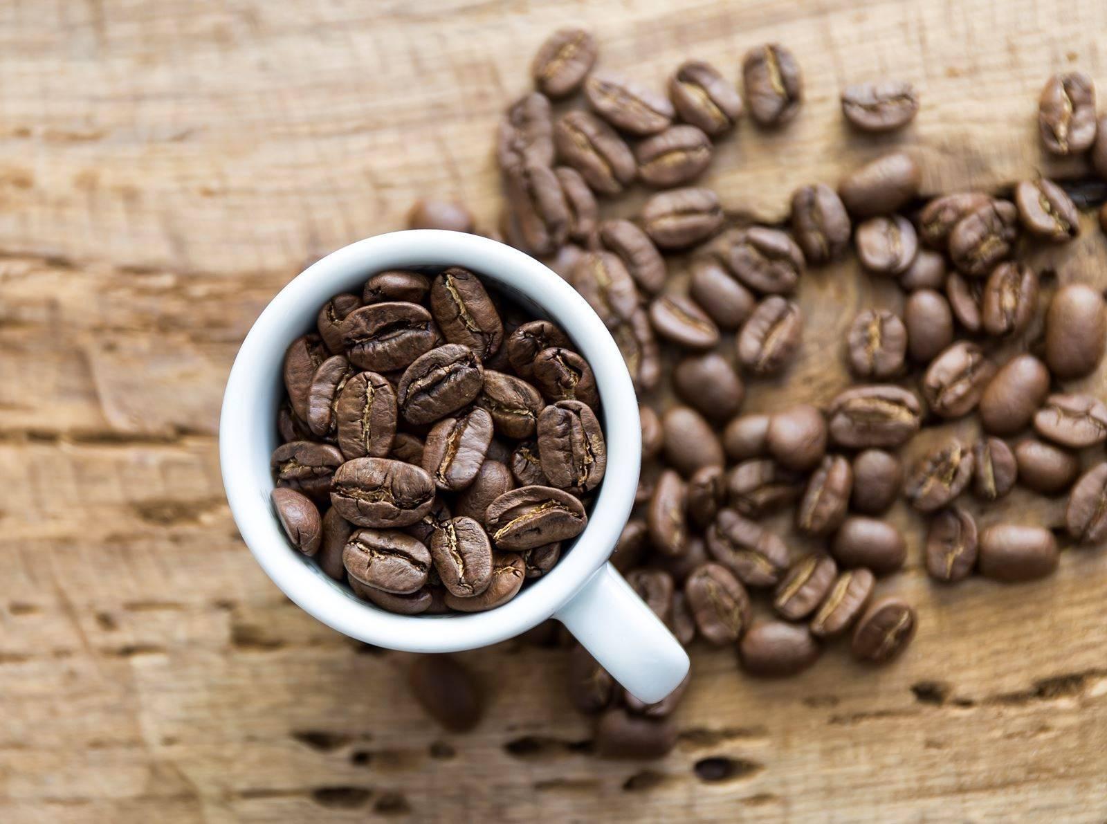 Марагоджип кофе - что это и почему он станет лучшим подарком для гурманов