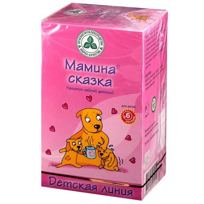 Чай успокаивающий для взрослых и детей