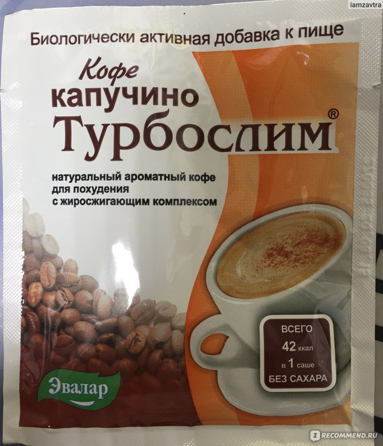 Сколько каллорий в кофе
