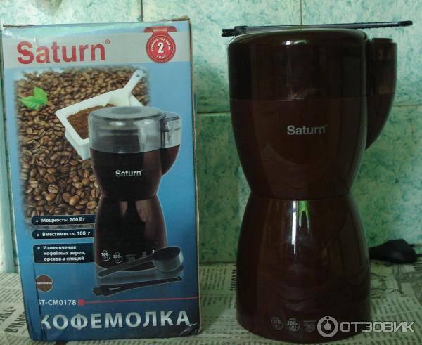 Кофемолка saturn st-cm1031