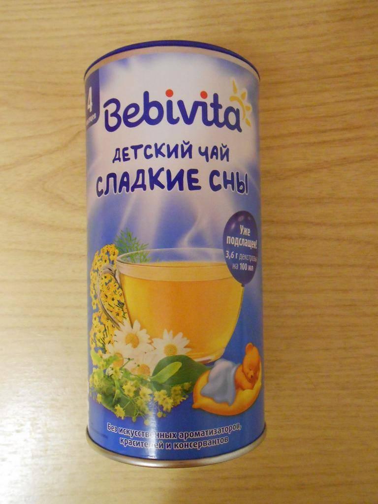Успокаивающий чай для детей: как принимать, рецепты, обзор.