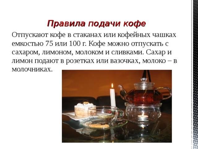 Как правильно есть в ресторане по этикету: основные правила