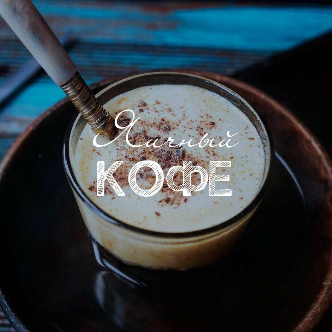 Как подбирать топпинги и сиропы для кофе