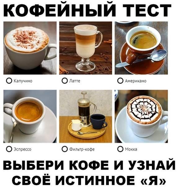 В чем разница между кофе и эспрессо?