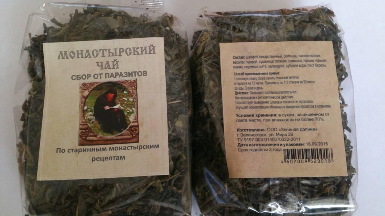 Антипаразитарный чай в аптеках: состав, как пить и приготовить
