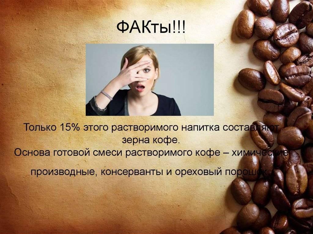 Чем полезен кофе