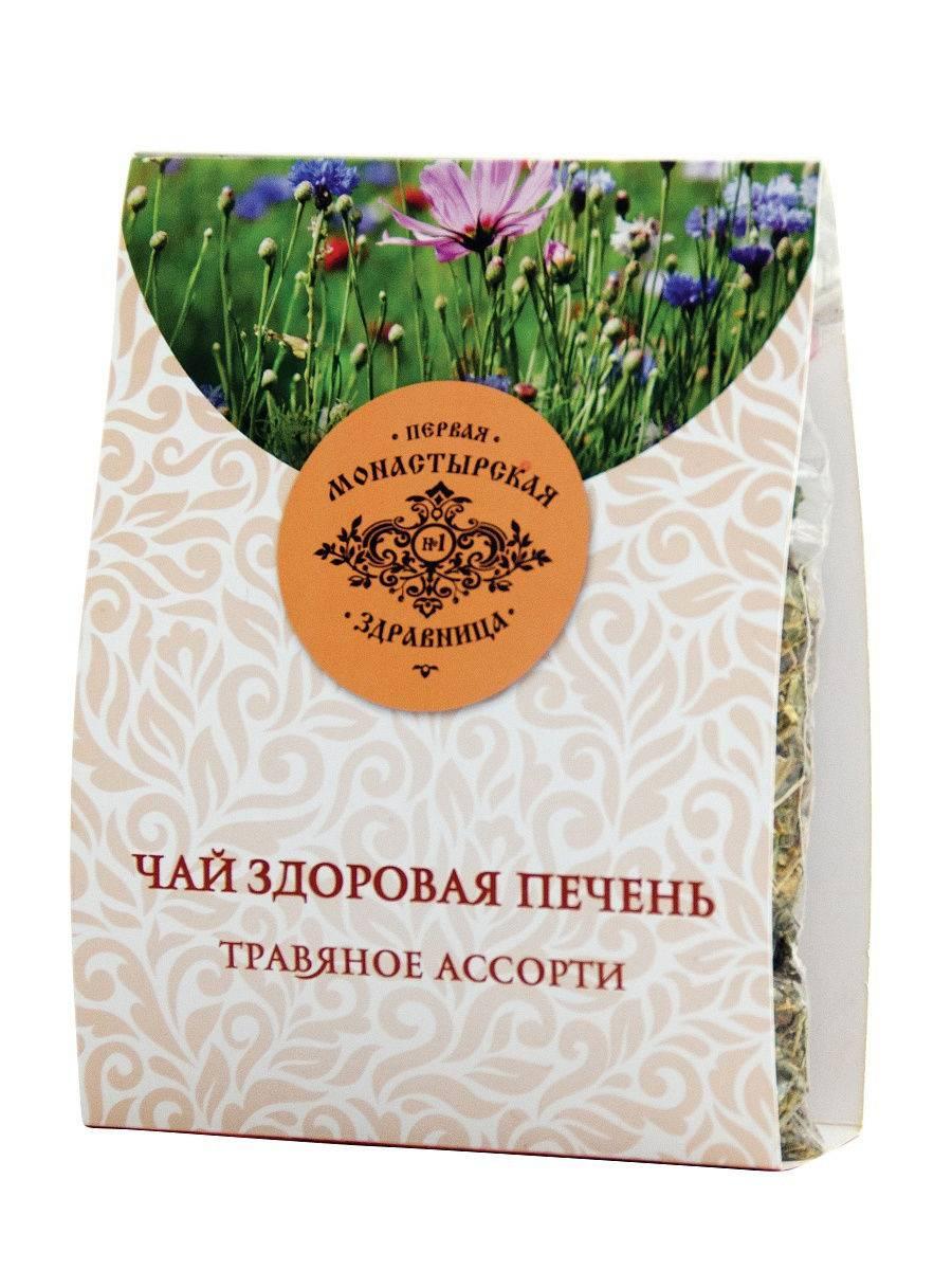 Печеночный чай – залог здоровой печени