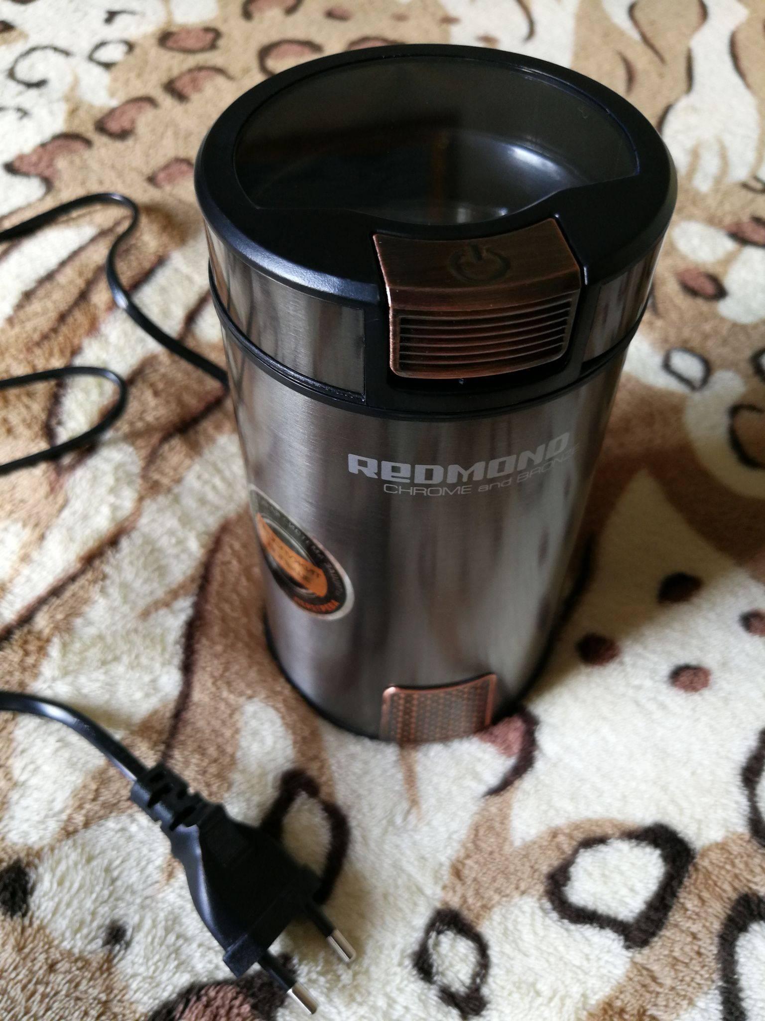 Роторные кофемолки redmond rcg-1603 и rcg-cbm1604