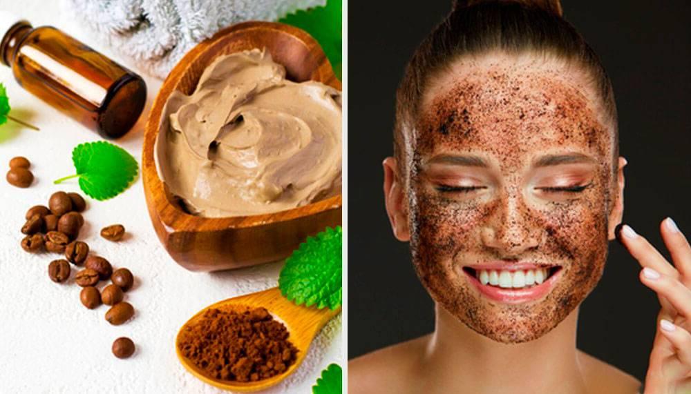 Кофеин в косметике: обзор кремов для кожи вокруг глаз, век, лица и тела с кофеином в составе
