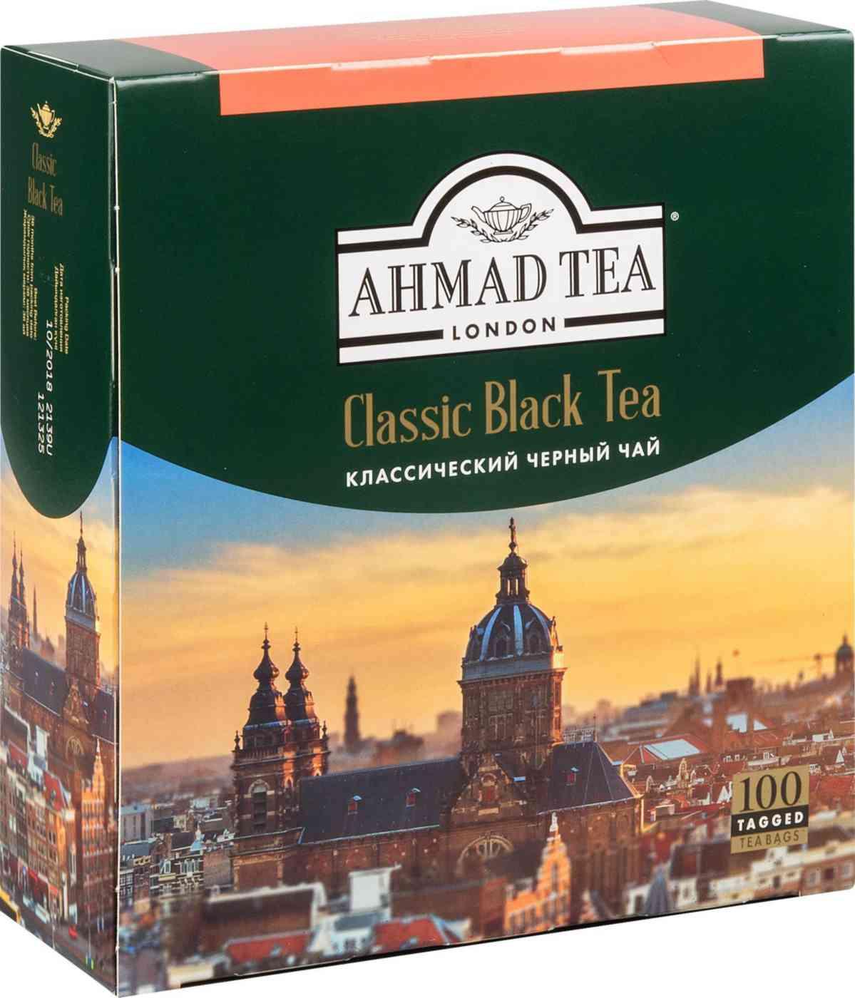 Ahmad tea tea collections | ahmad tea