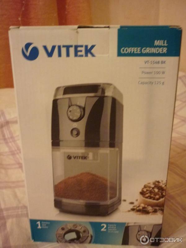 Кофемолка vitek vt-1546 sr - купить | цены | обзоры и тесты | отзывы | параметры и характеристики | инструкция