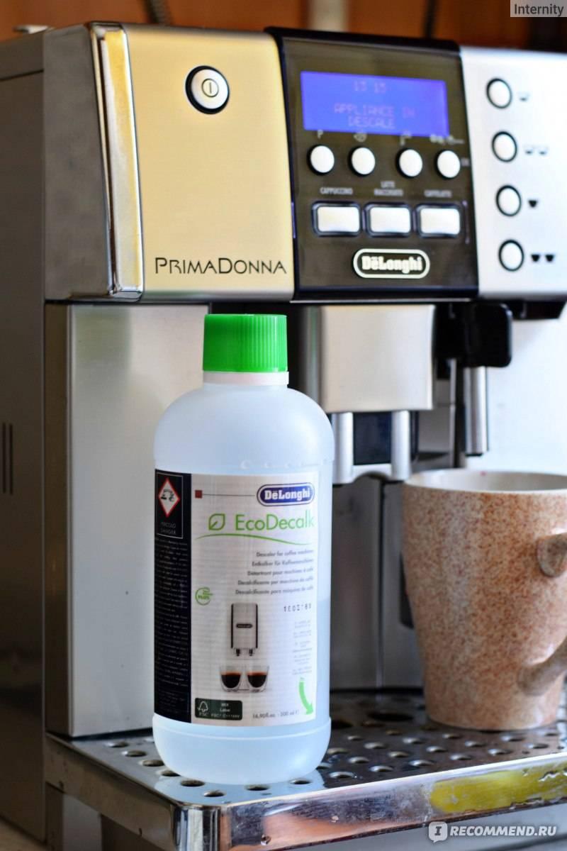 Как выбрать лучшие таблетки для чистки от накипи кофемашины: обзор популярных средств, их плюсы и минусы, какие есть аналоги, как узнать когда нужна чистка