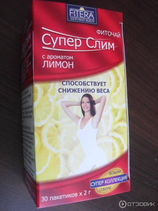 Чай супер слим дял похудения - действие и эффективность   balproton.ru
