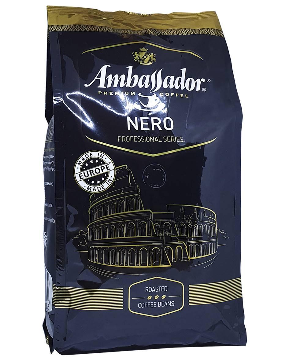 Кофе в зернах ambassador milano (1 кг)