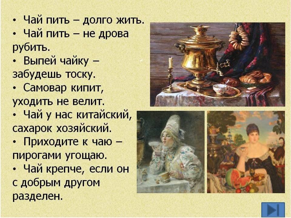 """Дистрибьюторы чая: оптовый магазин """"чайные традиции"""", поставки оптом в москве"""