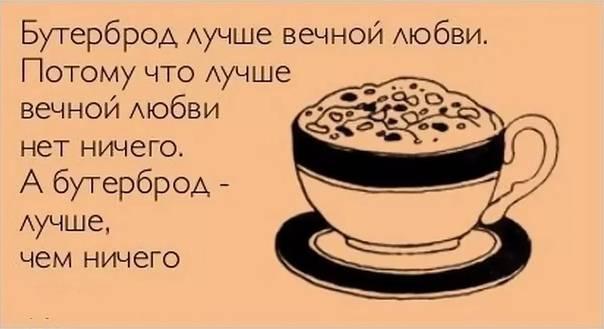 Почему после кофе хочется спать
