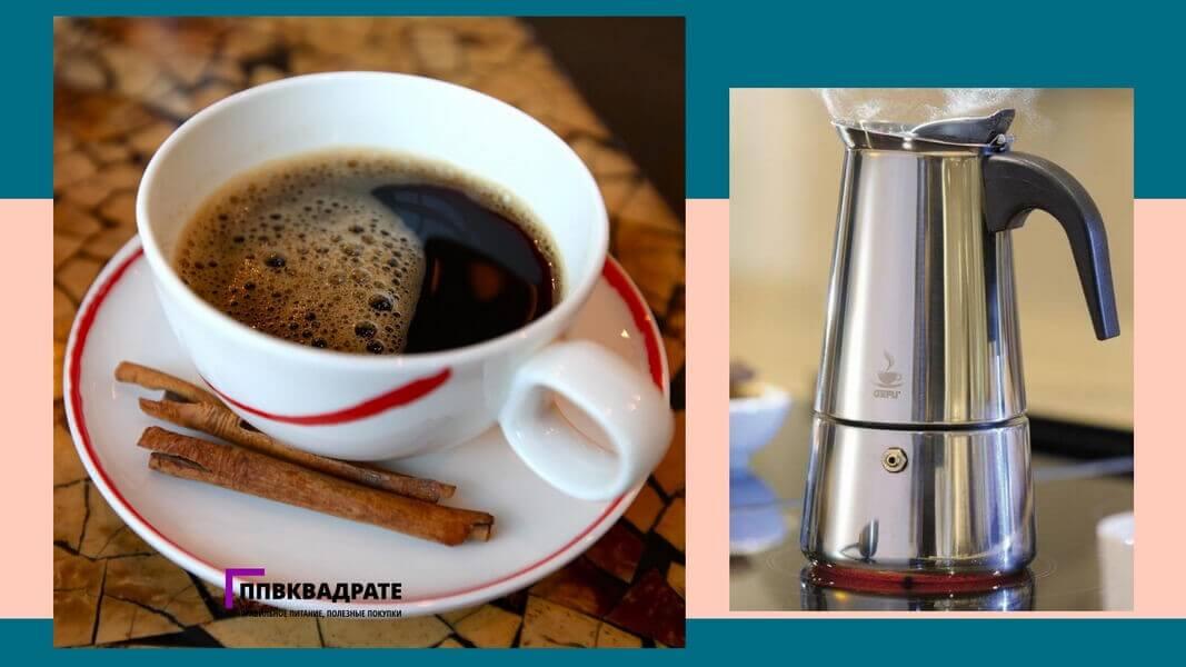 Кофе с корицей – сколько пряности можно добавлять, рецепт для похудения