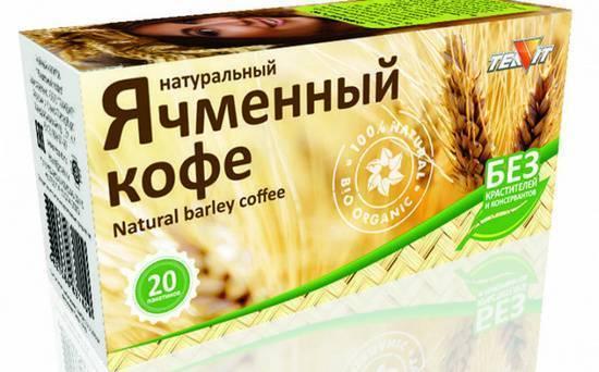 Польза и вред напитков из ячменя — кофе, отваров