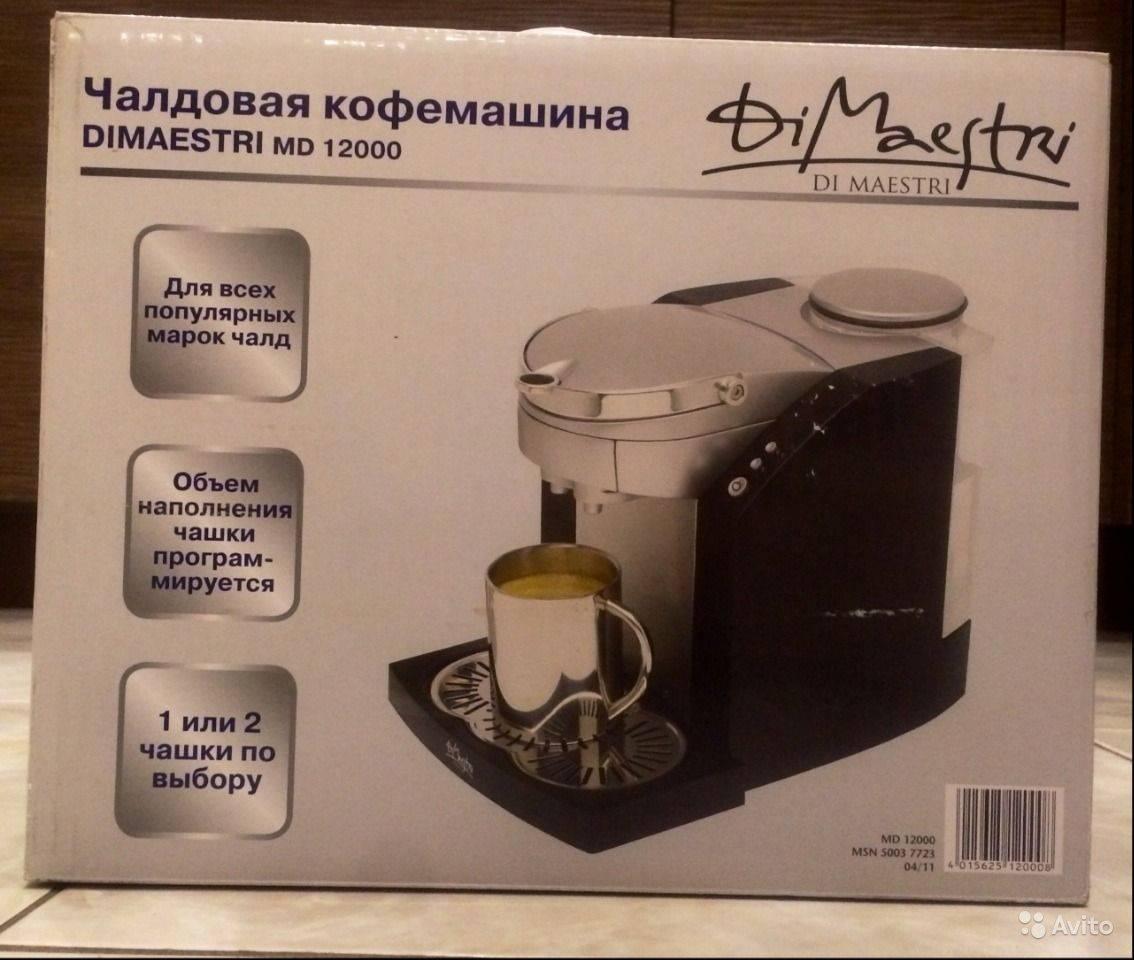 Какую выбрать кофемашину для дома? характеристики, рейтинг и отзывы