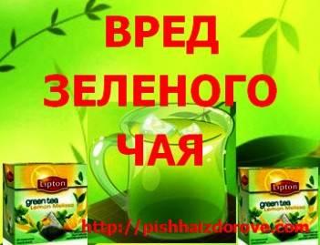 Польза и вред зеленого чая для мужчин: свойства, применение, влияние на организм