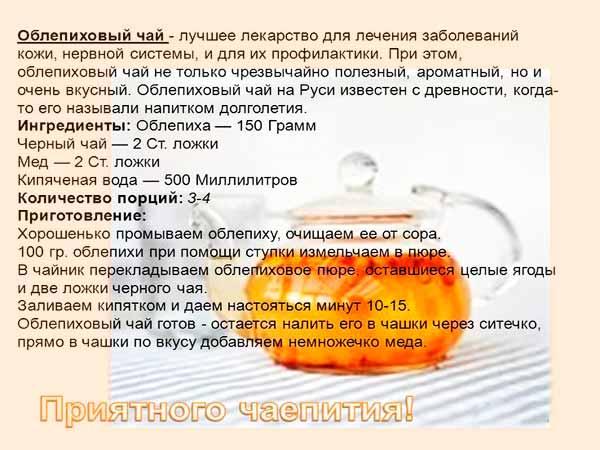Мелисса – натуральное лекарство во время беременности