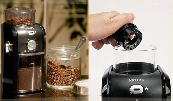 Кофемолка электрическая: рейтинг моделей, как выбрать кофемолку