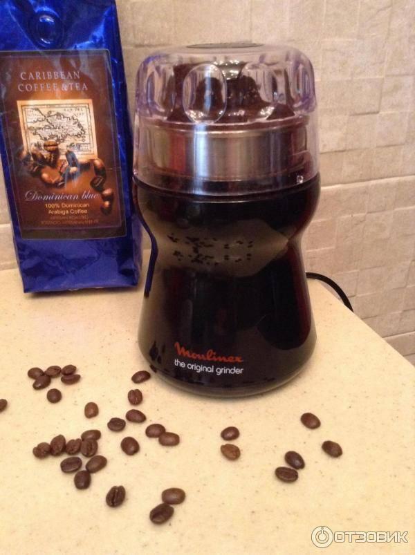 Кофемолка moulinex ar 1108 (черный) купить за 1890 руб в новосибирске, отзывы, видео обзоры и характеристики