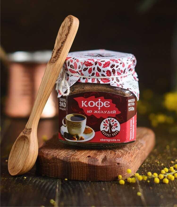 Кофе из желудей - что такое, на что похож, польза и вред, рецепты, калорийность