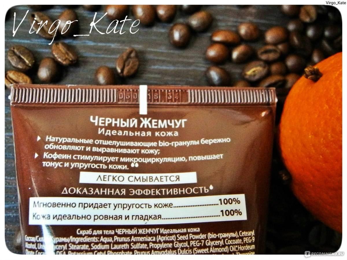 Маска для волос с кофе: польза и рецепты - cosmetism