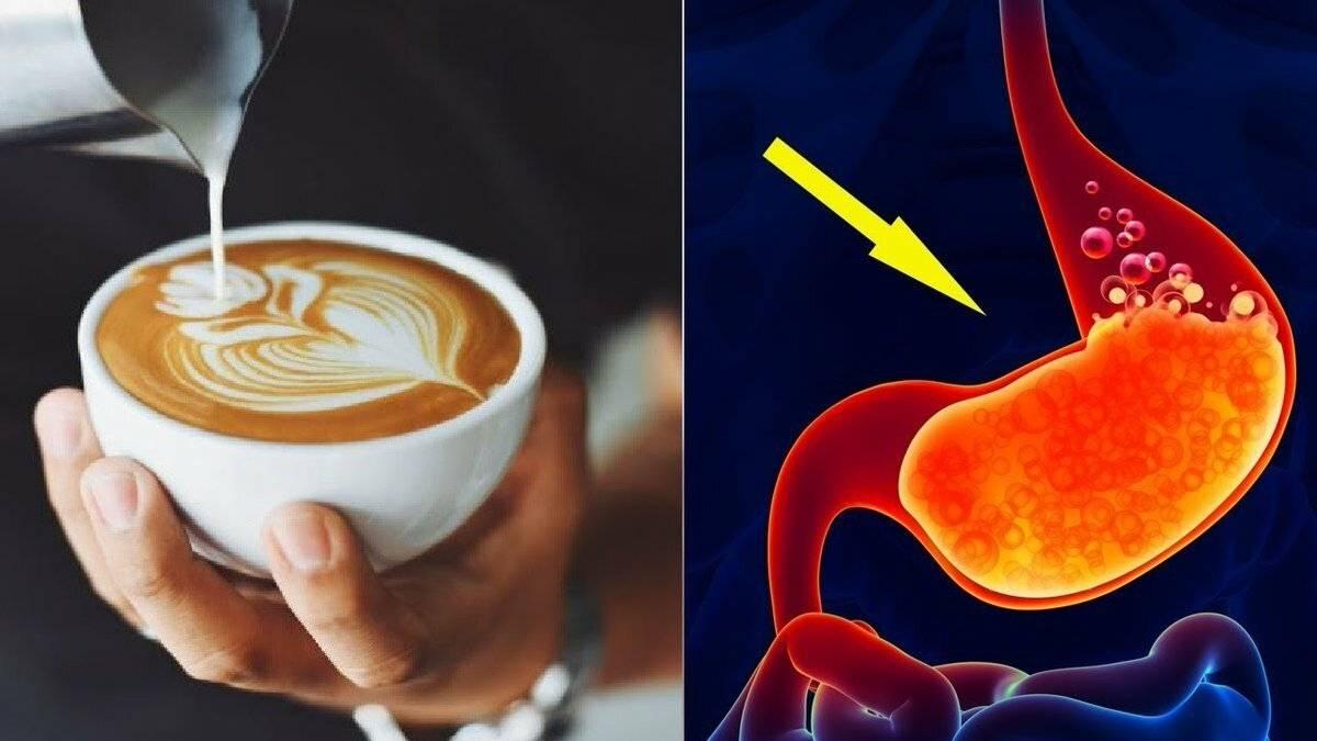 Кофе при гастрите: можно ли пить? | компетентно о здоровье на ilive