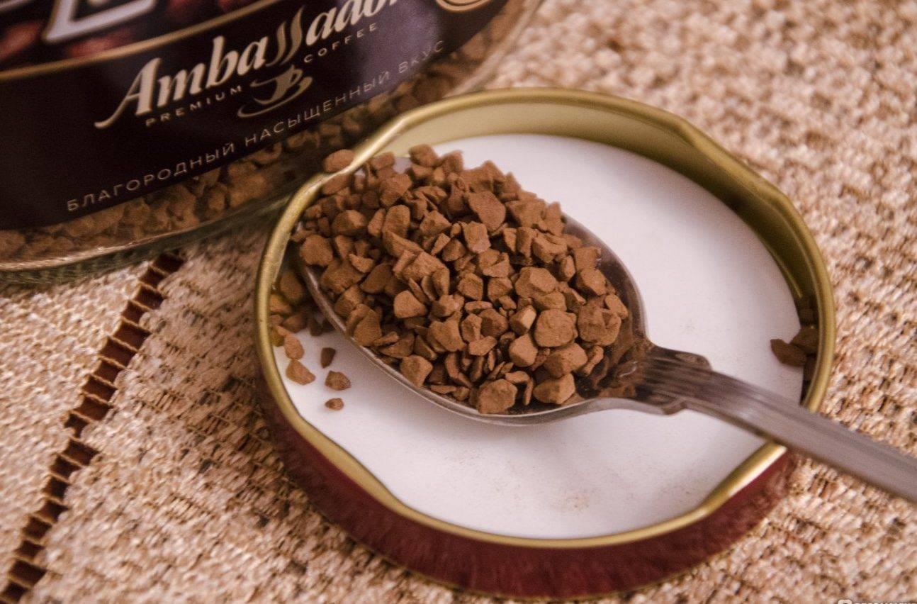 Сублимированный кофе: что это значит, чем отличается от гранулированного