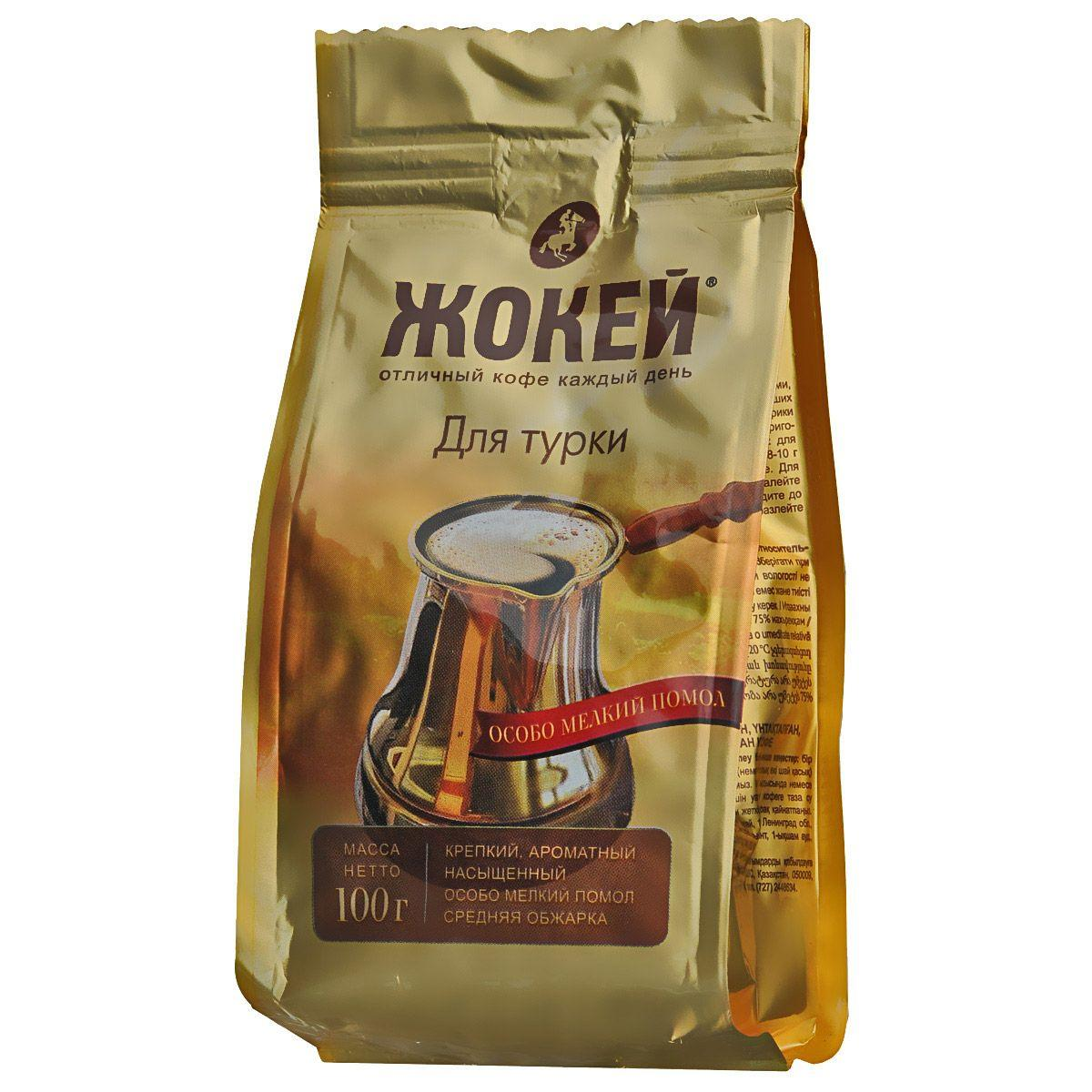 Топ-10 лучших брендов производителей молотого кофе
