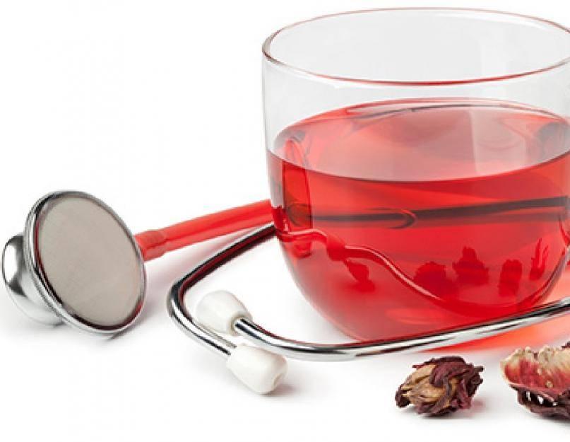 Ада чай турецкий травяной: какой бывает, состав, польза и вред, как приготовить