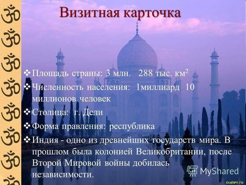 Достопримечательности турции: фото и описание - 2021