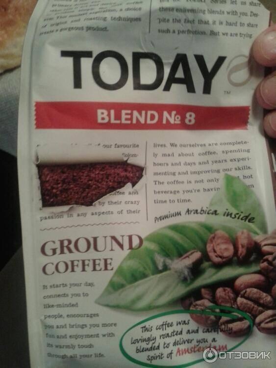 Кофе тудей (today): описание, история и виды марки
