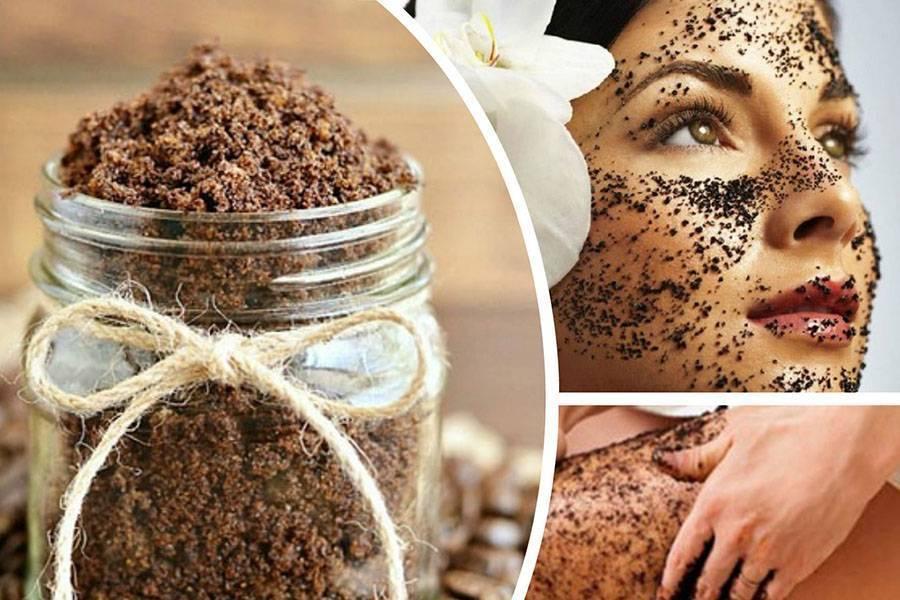 Маски из кофе — идеальное средство для лица | скрабы.ру