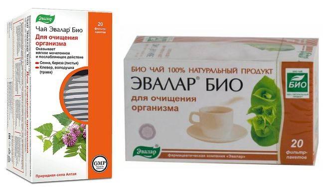Очищающий чай для организма