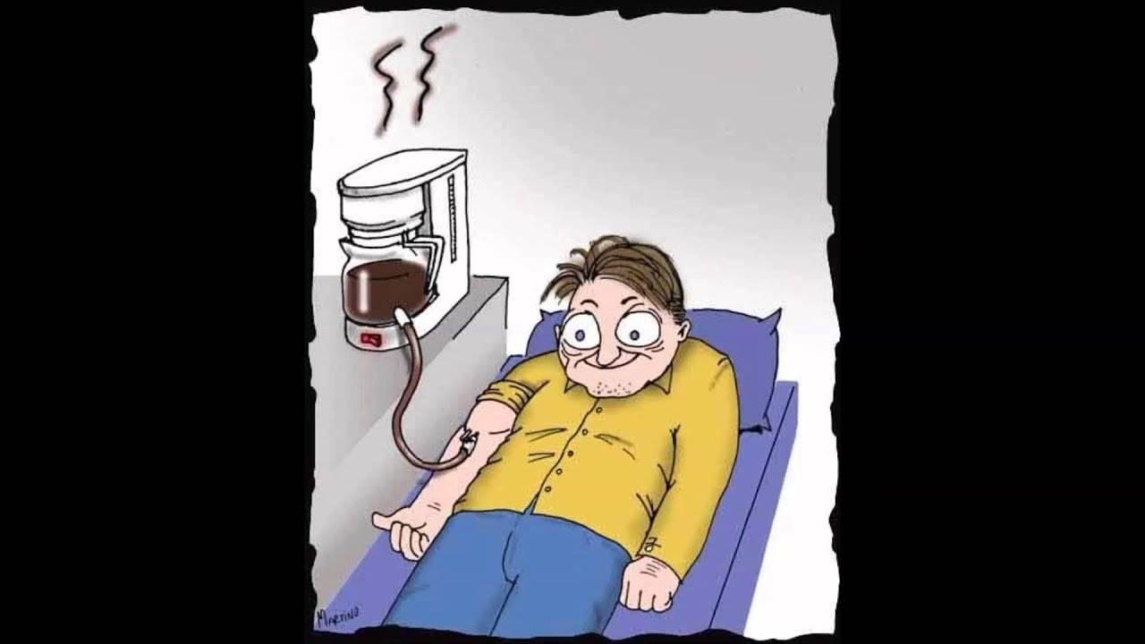 8 симптомов отмены кофеина | пища это лекарство