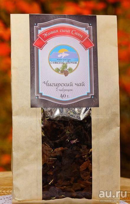 Чай из бадана лечебные свойства