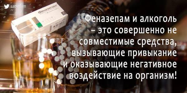 Причины похмелья от малых доз алкоголя