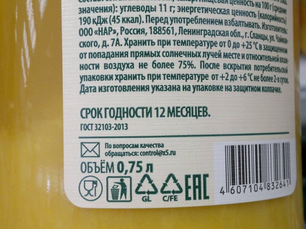 Срок годности протеина после вскрытия и разведенного в шейкере: сколько можно хранить, есть ли ограничения и стоит ли пить коктейль, если дата на упаковке истекла? правовой.стандарт