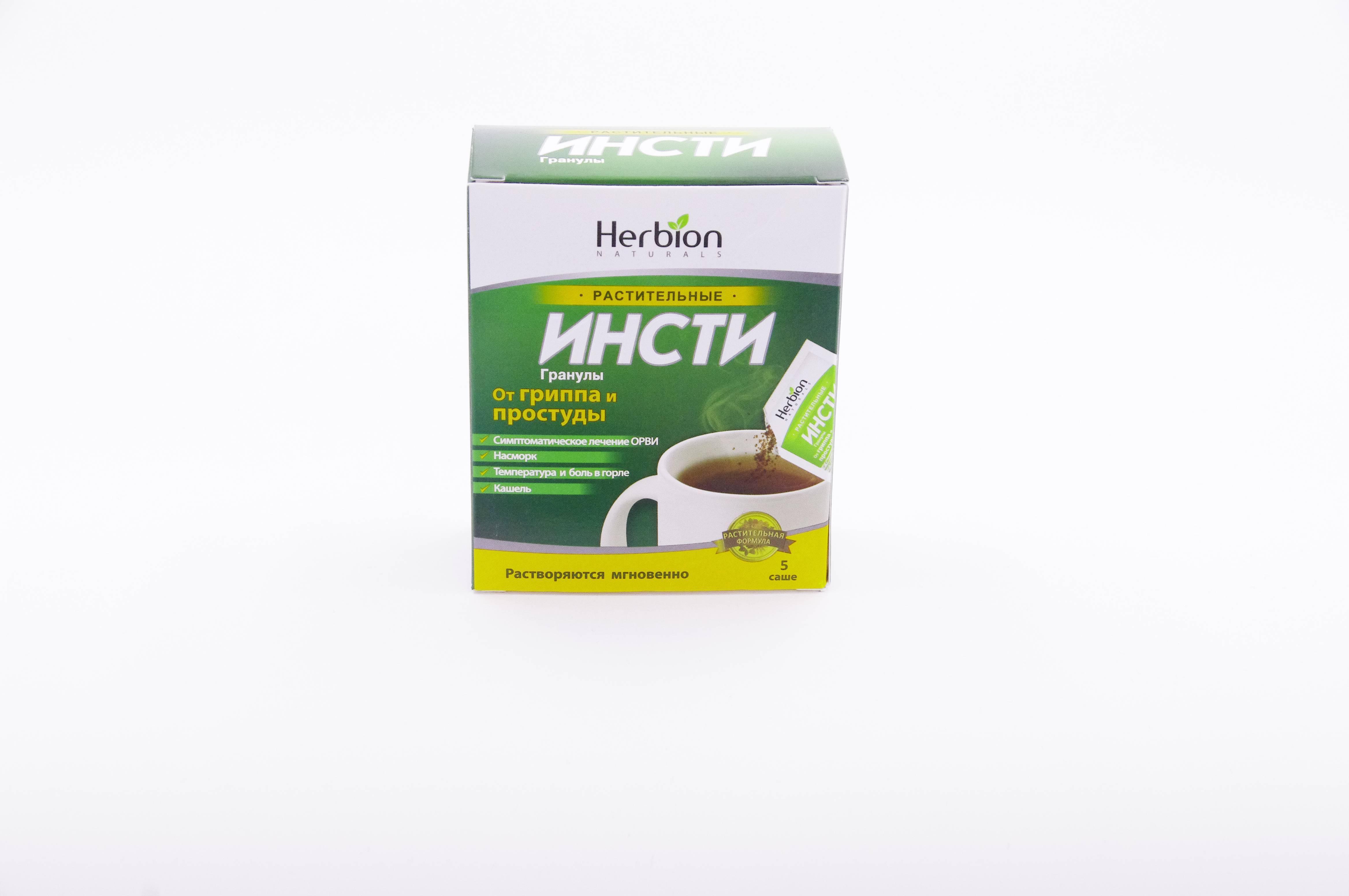 Инсти чай при беременности: можно ли пить напиток при простуде будущим мамам