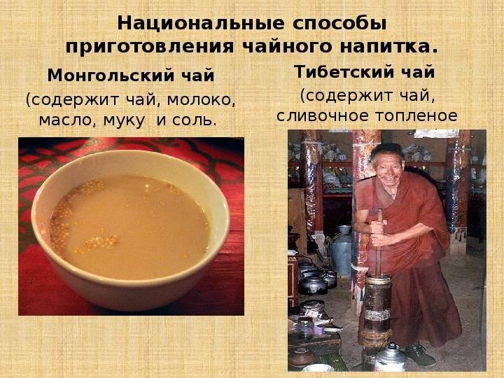 Рецепты английских блюд к чаю. чаепитие по-английски