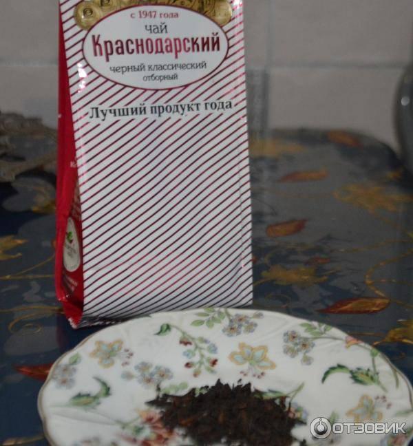 Мацеста чай: самый северный чай
