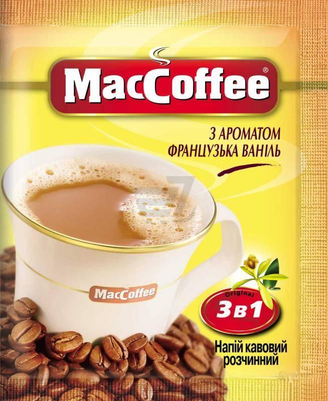 Покупаете кофе в «бургер кинге», а мороженое — в «макдоналдсе»? эти и другие признаки, которые неожиданно выдают в человеке нищеброда