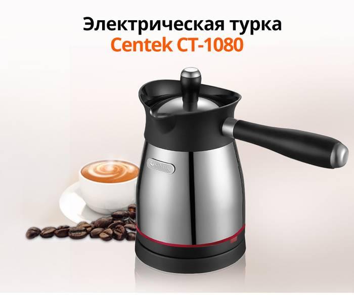 Электрические турки: кофеварка-турка для кофе с автоотключением при закипании, модели gorenje и sinbo, отзывы