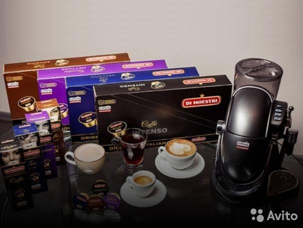 Di maestri: история развития бренда, коллекция капсул для кофе и чая