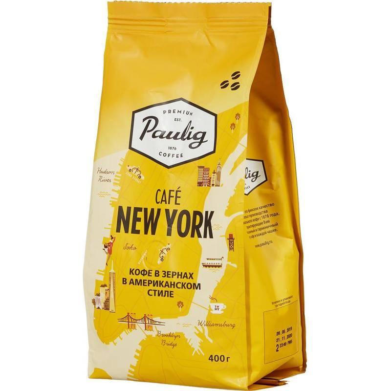 Кофе паулиг (paulig) в зернах - обзор ассортимента, история компании